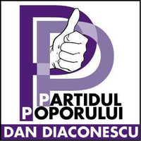 200px-PP-DD.png