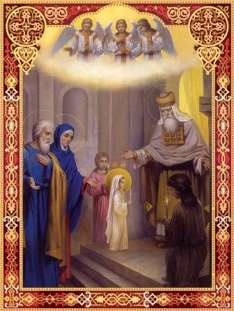 Intrarea-Maicii-Domnului-Biserica.jpg