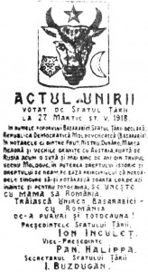 Unification_of_Romania_&_Bessarabia