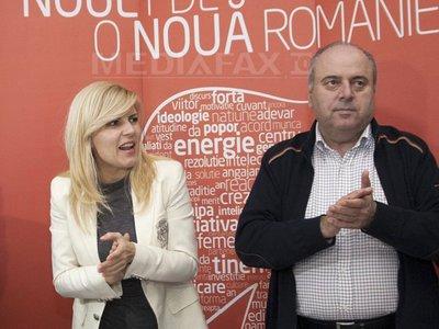 Gheorghe-Stefan-Elena-Udrea-foto-mediafax.jpg