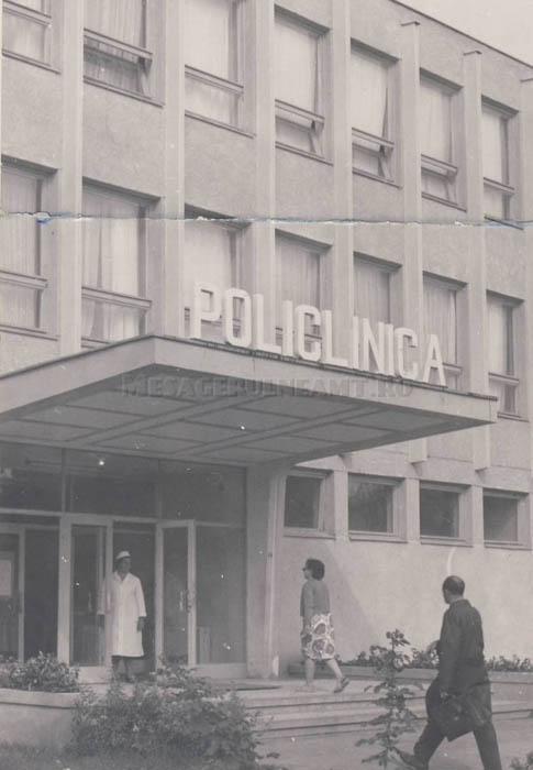 Policlinica2.jpg