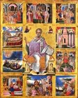 Sf Ierarh Nicolae