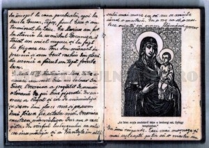 File din Biblia in maghiara pe care preotul Barna si-a tinut jurnalul (2)