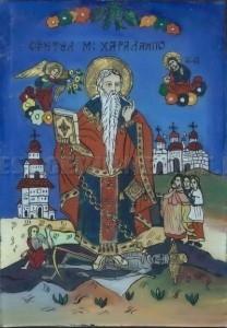 Sf Mc Haralambie
