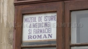 roman spital vechi 02