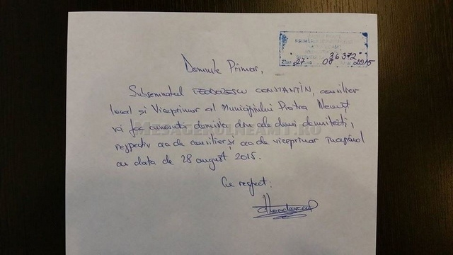 demisie teodorescu