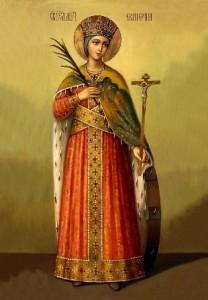 Sf M Mc Ecaterina
