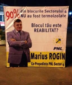 marius rogin 2