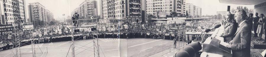1980, 26 septembrie. Adunare populara la Piatra Neamt