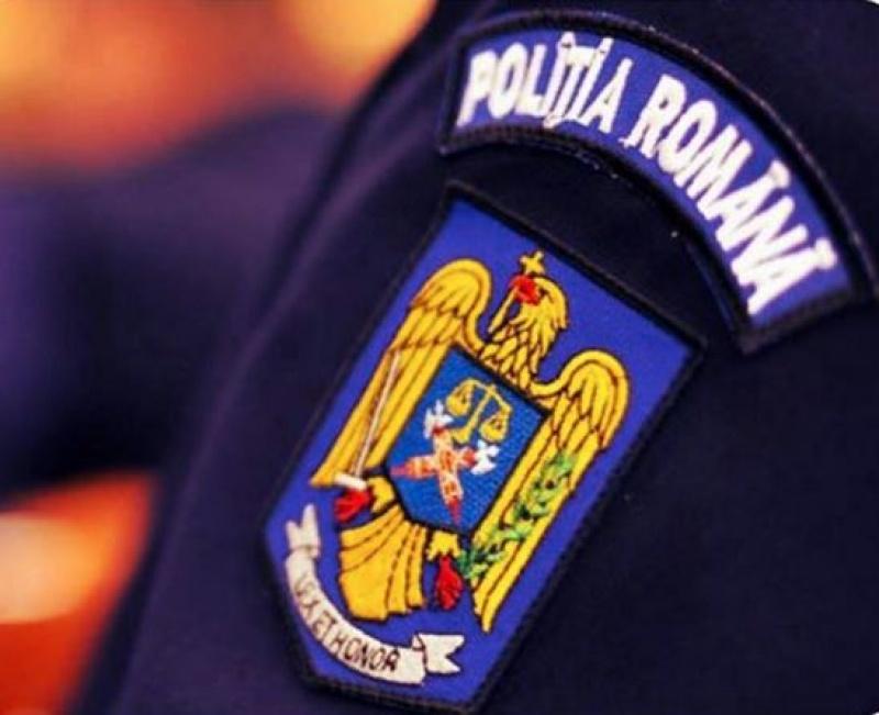 politia-romana.jpg