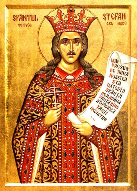Sf-Stefan-cel-Mare.jpg