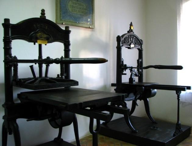 Manastirea Neamt - muzeul tiparului