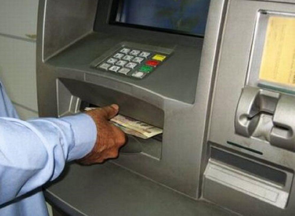 bancomate-1000x732.jpg