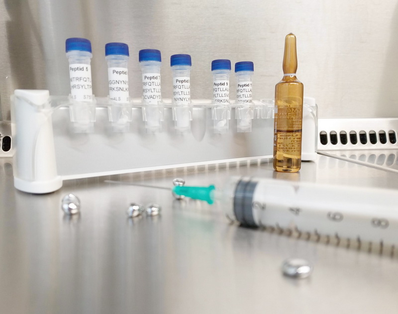 oncogen-vaccin-anticovid-19.jpg