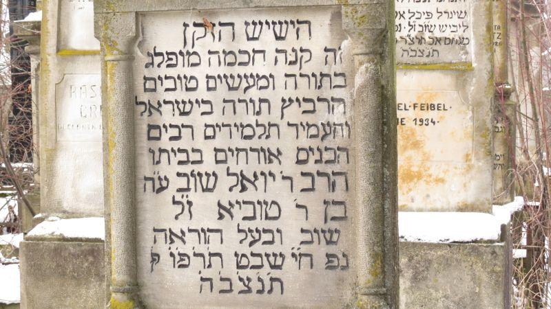 cimitir evreiesc sarata 2021 (2)