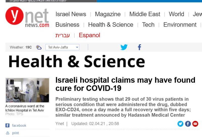 ziar-medicament-Covid.jpg